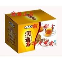 Run tea natural herbal chang yun tea intestinal moistening tea