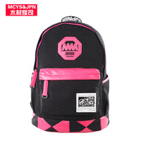 New School bag backpack preppy style travel bag laptop bag canvas  Brand design