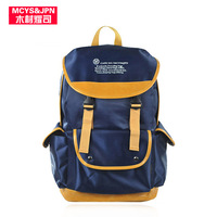 New School bag backpack student bag travel bag bags  Brand design