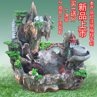 free shipping 31*19*29cm Rockery water fountain resin craft fish tank bonsai decoration feng shui wheel ball