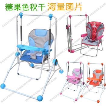 Ребенок качели мода подарок ребенку столовая стул 6 - 36