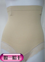 R9972 seamless beauty care physiological pants abdomen drawing butt-lifting panties high waist 9972