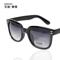 Fashion vintage fashion sunglasses paragraph rivet male sunglasses female sunglasses star style