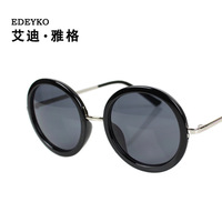Fashion vintage fashion big box circle glasses round sunglasses prince's mirror anti-uv sunglasses