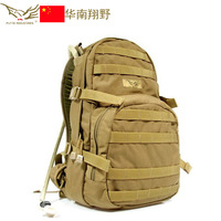 Flyye hawg water bag backpack liner outdoor ride backpack bag 1000D Cordura