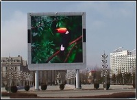 1.024m x 1.024m p16 led advertising outdoor full color led screen  Electronic LED Advertising Display Board
