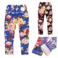 Hot New Winter Warm Cotton Pants Plus Velvet Lined Flower Girl Does Not Fall Velvet Kids Harem Pants Casual Pants Free Shipping