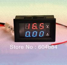 meter dc price