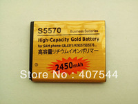 FREE DHL   shipping  100pcs/Iot   Gold 2450mAh Battery  For    SAMSUNG GALAXY MINI S5570 EB494353VU