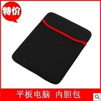 7 8 9.7 10.1 tablet sleeve submersible cloth protective case backactor general free shipping