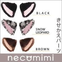 Free shipping Cat ears necomimi three-color replace the loading toy birthday gift