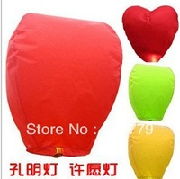 Free shipping 100pcs Christmas kongmin light  , sky lantern