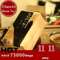 Carbon Baking Lapsang Souchong Black Tea 100g Paulownia Full Fermentation Fragrant Red Tea Old Brand Health Care Black Tea Gift