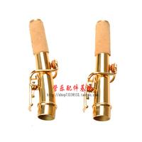 Saxe high-pitch split saxophone tube Soprano Saxophone neck