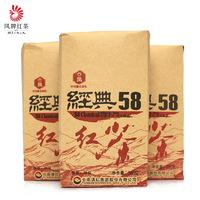 [2013 New] 380g bag China time honored Fengpai Top grade Organic Yunnan Dianhong Dian Hong Classical 58 series black tea gift