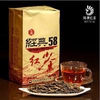 Premium Phoenix Brand Dian Hong Classic 58 380g Yunnan Black Tea Dianhong 58 classical black tea Congou Red Tea free shipping