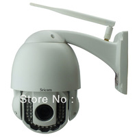 2013 Newly R&D Wiper Function 5inch 120m IR Intelligent Video Analysis Middle Speed Dome PTZ Camera