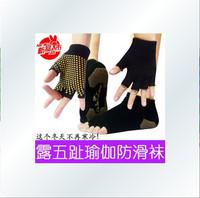 Unisex One Pair Non Slip Yoga Pilates Socks Sock + One pair Gloves with Massage Granule Dots