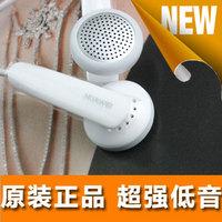 new 2013 hot sale For huawei   earphones u9508 p6 mate t8950d p1 d2 3 original earphones remote control earphones free shopping