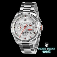 Pagani Design Fashion Racing Sports watch Diving Watches Men's leisure Business Watch Give The Original Strap (CX-2641)