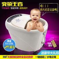 Gold bucket foot bath fully-automatic massage key isothermia feet machine vibration footbath electric heated
