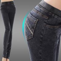 Women's jeans slim jeans fashion sexy skinny pants