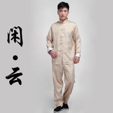 wholesale tang cloth