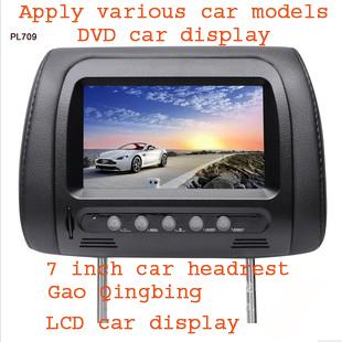 Camera monitor&Tv&Dvd car& Mirror lcd&Headrest monitor&Car lcd&2din&Quad&Mirror&Headrest android&Mini monitor(China (Mainland))