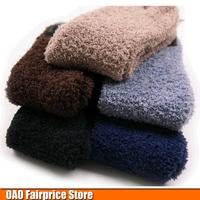 Plush super warm socks in tube coral velvet thick towel floor socks, home socks Free shipping