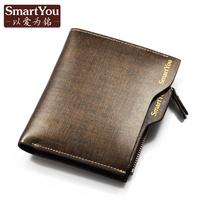 Free Drop Shipping Men's genuine leather wallet short design SGS REPORT GUARANTEE zip purse carteira de couro gift with box