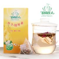 Herbal tea gehua rose cydonic flower tea combination 2 1