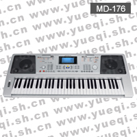 Midi keyboard electronic piano 176 61 key piano key musical instrument
