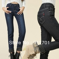 Winter thermal thickening plus velvet denim skinny pants female boot cut jeans pencil pants,DY,G527,5103