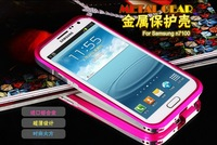 For samsung   note2 metal n7100 two-color n7102 metal protective case