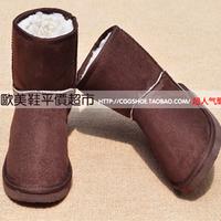 free shipping hot sales, 2013 new style,female's korean fashion short snowboots, keep warm flat heel snowboots,drop shipping