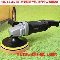 Professional diy waxing machine polishing machine 180 car beauty 220v 6318c