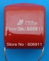 CBB81 104J / 1600V 104 1600V 100NF 0.1UF capacitors