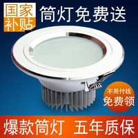 2.5inch 3W 5W 220V LED Downlight Trepanned 7-11CM Anti-fog Ceiling Down Lamp for Home Decor Free Shipping