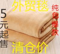 Coral fleece flannel blanket bed sheets sofa blanket towel blanket child blanket