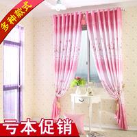 Pink curtain rustic curtain living room curtain pink princess curtain customize