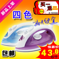 Free shipping Electriciron electric iron flatheads household professional electriciron multifunctional steam iron