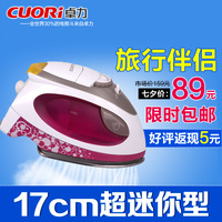 free shipping Steam iron household mini travel steam iron handheld wet and dry dual-use es227