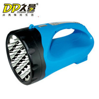 Dp led charge type portable lamp home emergency light searchlight flashlight outdoor lighting