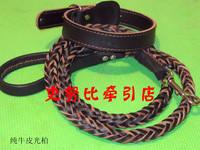 8 cowhide zhuaizhu dog rope genuine leather leash cover large dog
