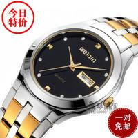 sports Romantic gifts gift novelty birthday gift watch  Wristwatch