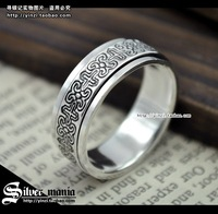 New 2013 Thai silver ring 925 men jewelry sets sterling silver rings 925 pure silver transhipped lucky ring turned the corner