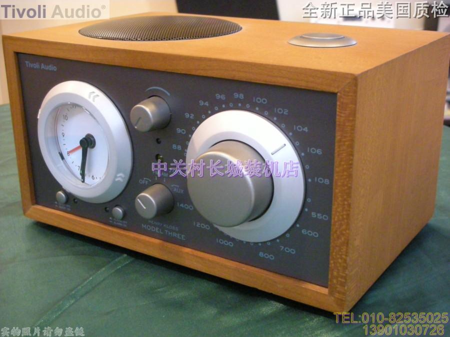 Shop Popular Wooden Alarm Clock Radio From China Aliexpress