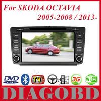 Android GPS for SKODA OCTAVIA 2005 2006 2007 2008 for SKODA OCTAVIA 2013- Car DVD Player with 3G GPS RDS radio bluetooth WIFI