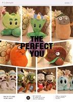 New Plants Vs. Zombies 2 Toys & Hobbies  Dolls & Stuffed Toys Dolls & Stuffed Toys