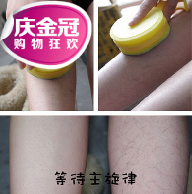 Ухаживающая косметика для лица Kirei-me depilates sponge corneous dead skin